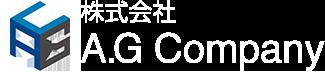 株式会社A.G Company